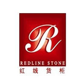 Redline Stone Sdn Bhd