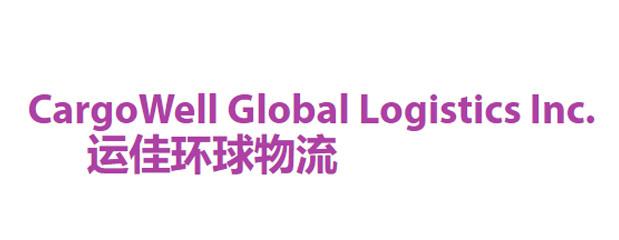 CargoWell Global Logistics Inc