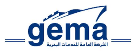 Gema - Ste. Generale Maritime SpA