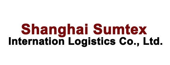 Shanghai Sumtex Internation Logistics Co., Ltd.