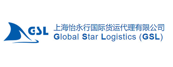 Global Star Logistics (China) Co., Ltd.